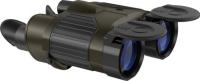 Dalekohled Pulsar Expert VMR 8x40